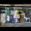 MOENIKES - DIE FAHRSCHULE in Essen